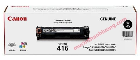 Mực in Canon 416 Yellow Toner Cartridge