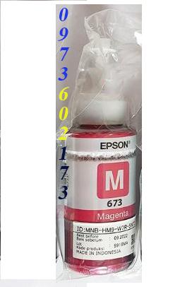 Mực Epson T6733 Magenta - Dùng Cho Máy L800/ L805/ L850/ L1800