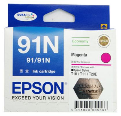 Mực in Epson 91N Magenta